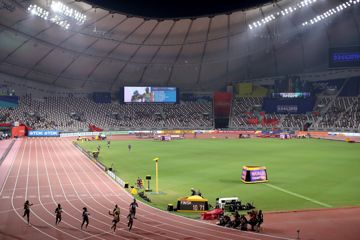 doha stadium
