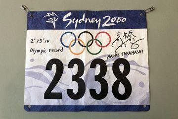Naoko Takahashi's Sydney Olympics bib